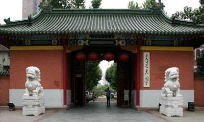 上海交通大学留学预科,上海交通大学留学项目,上海交通大学出国留学班